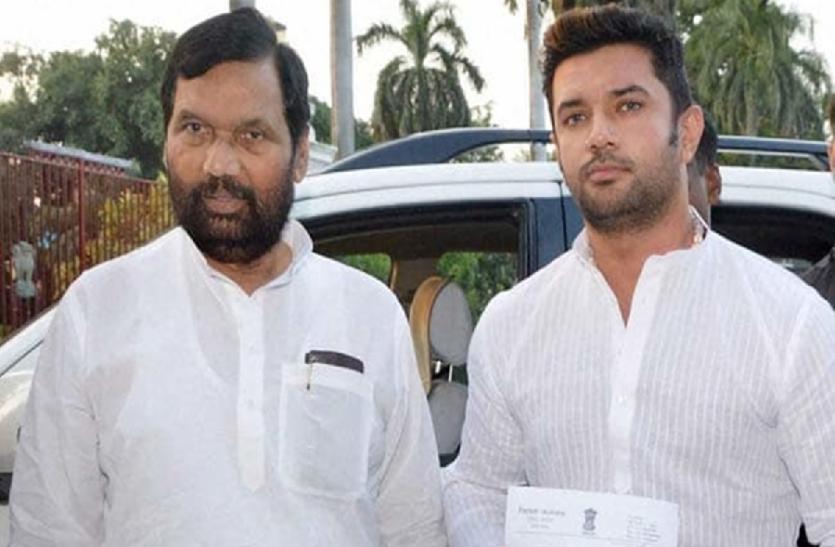 Bihar Election: LJP का नया दांव, रामविलास पासवान को लेकर भावुक हुए चिराग, मिलेगी जनता की सहानुभूति?