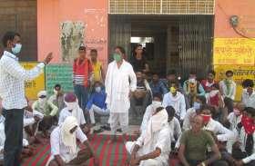 राजीव गांधी सेवा केंद्र पर ग्रामीणों ने किया प्रदर्शन, चरागाह व श्मशान भूमि से अतिक्रमण हटाने की मांग