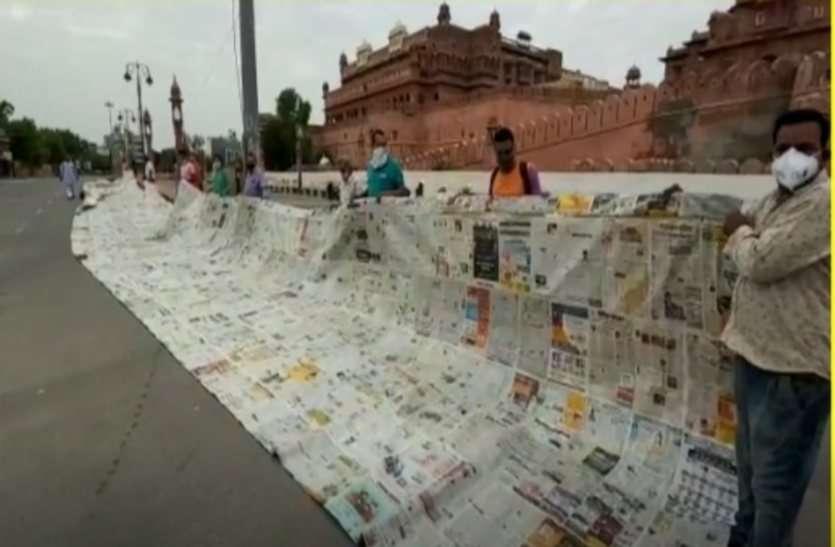 कागज से 154 फीट लम्बा लिफाफा बनाकर पॉलीथिन का बहिष्कार