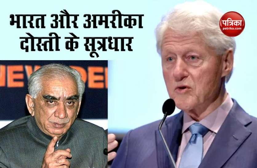 Jaswant के स्टेट्समैनशिप का क्लिंटन ने माना था लोहा, दिल्ली का दौरा कर भारत-अमरीका दोस्ती की रखी नींव