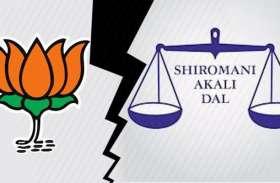 BJP-SAD ने सिखों को 23 साल, 10 महीने और 26 दिनों तक मूर्ख बनाया, अब सिख मूर्ख बनाएं