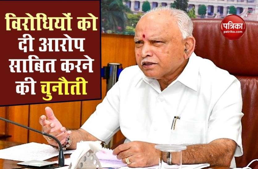 CM  Yediyurappa का पलटवार, विजयेंद्र पर भ्रष्टाचार के आरोप साबित होने पर राजनीति से ले लूंगा सन्यास