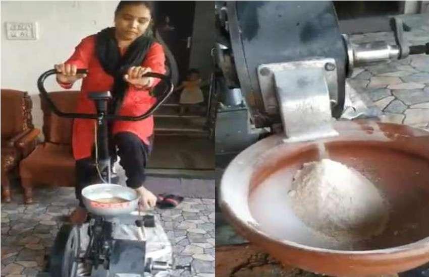 woman using gym cycle jugaad