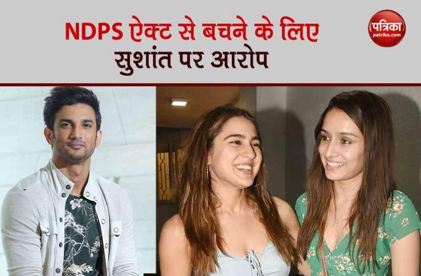 Sushant को ड्रग एडिक्ट बताने पर सारा अली खान और श्रद्धा कपूर पर दोस्त ने उठाए सवाल, कहा- जैसे इन्होंने तो कुछ किया ही नहीं