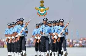 IAF Rally Bharti 2020: तीन राज्यों में वायु सेना रैली भर्ती के लिए आवेदन आज से शुरू, ऐसे करें अप्लाई