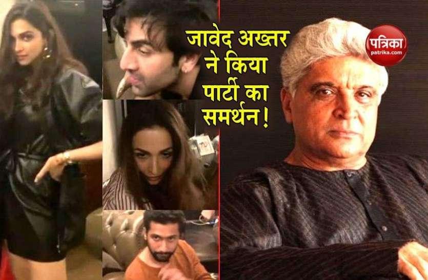 Javed Akhtar ने किया करण जौहर का समर्थन, कहा- अगर उन्होंने अपनी पार्टी में किसानों को बुला लिया होता तो...