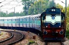 कटनी से नागपुर तक सीधी ट्रेन चलाने अब होगा सर्वे