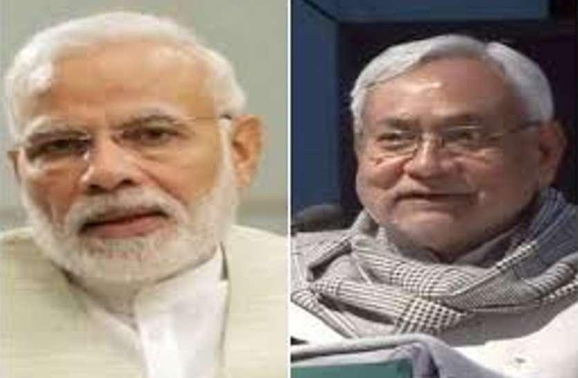 बिहार विधानसभा चुनावों में नीतिश कुमार के लिए वोट मांगेंगे मोदी