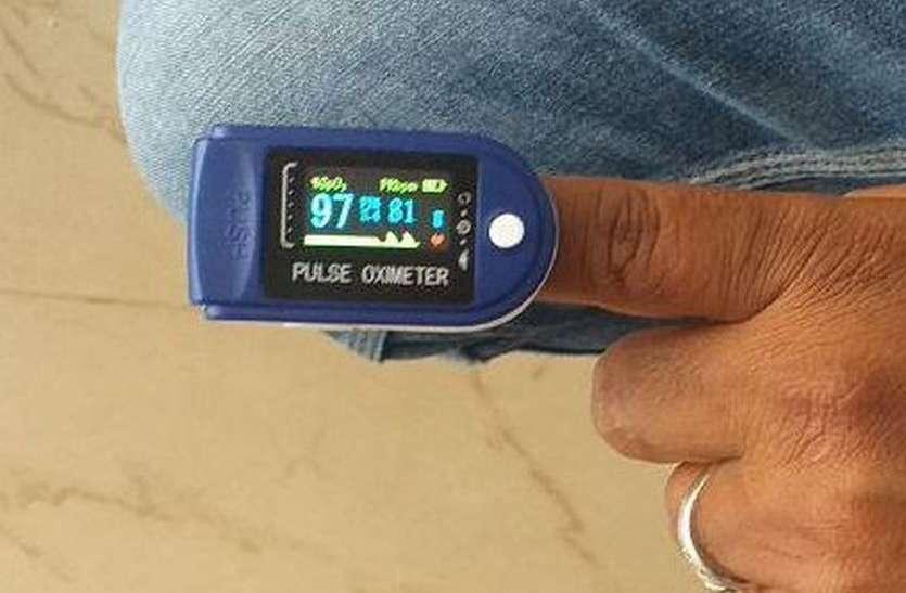 ऑक्सीजन लेबल कम होने पर घर पर रहकर ऐसे बचा सकते हैं जान, ऐसे बढ़ाएं 10 फीसदी ऑक्सीजन लेवल