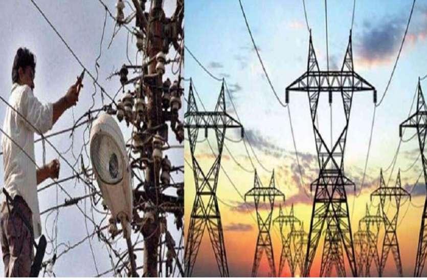 देर आयद दुरुस्त आयदः MP के 38 हजार से ज्यादा बिजली कर्मियों और उनके परिवार के लिए बड़ी राहत