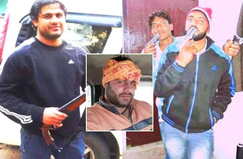 बड़े अपराधियों को देख अपराध की दुनिया में आ रहे युवा, सोशल मीडिया पर अवैध हथियारों का प्रदर्शन