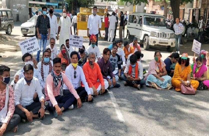 Jaipur News: धारा-144 के बीच सैंकड़ों समर्थकों के साथ पहुंच गए BJP विधायक, और फिर जो हुआ...
