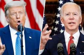 US Presidential Election: डोनाल्ड ट्रंप ने डिबेट से पहले बिडेन का ड्रग टेस्ट कराने को कहा