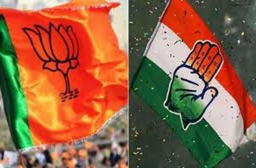 कांग्रेस में टिकट को लेकर बवाल, विधायकों के खिलाफ अन्य नेताओं ने खोला मोर्चा