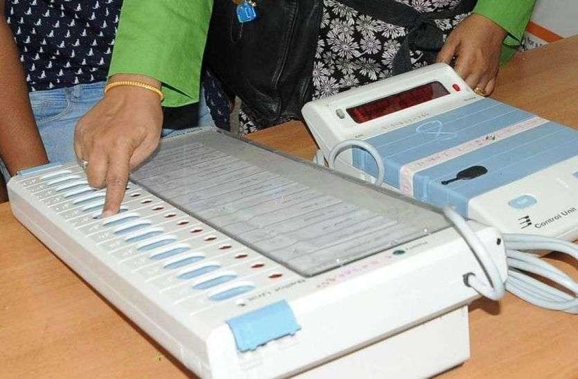 43 जिला परिषद सदस्यों व 364 पंचायत समिति सदस्यों के चुनाव चार चरणों में