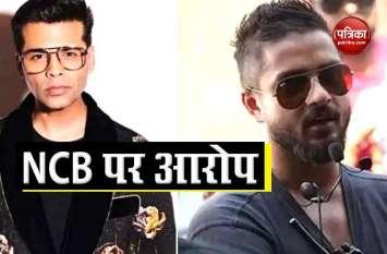 क्षितिज प्रसाद का एनसीबी पर आरोप, कहा- Karan Johar का नाम लेने का बनाया दबाव