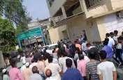 भाजयुमो कार्यकर्ताओं ने की सहायक नगर आयुक्त से हाथापाई, निगम कर्मियों ने दौड़ा-दौड़ाकर पीटा