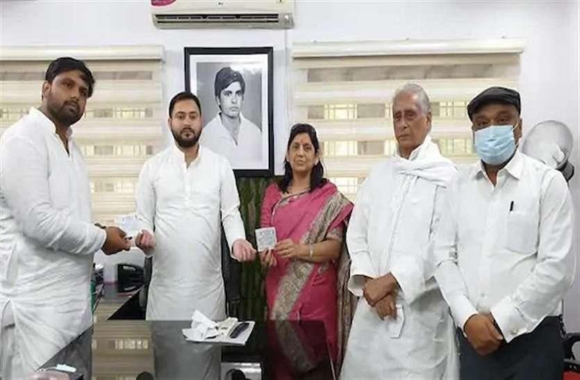 बाहुबली और जेल में बंद आनंद मोहन की पत्नी लवली ने बेटे संग थामा राजद का दामन