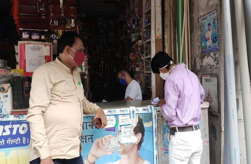 कोटा में मॉस्क नहीं लगाने वाले व्यापारियों पर लगेगा जुर्माना