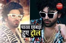 Paras Chhabra ने अपनाया नया लुक, सोशल मीडिया यूजर्स ने ट्रोल करते हुए कहा- रणवीर सिंह की सस्ती कॉपी