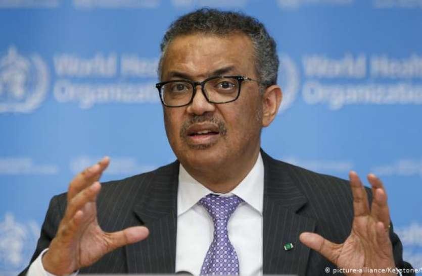WHO प्रमुख ने पीएम मोदी के बयान को सराहा, कहा- संसाधनों के सहयोग से महामारी को हराना संभव