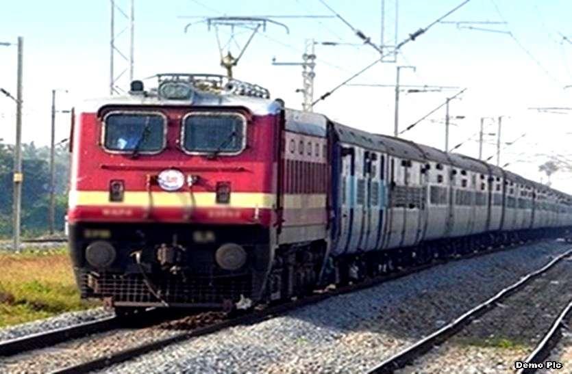 त्योहारी सीजन में छत्तीसगढ़ को मिली 4 सुपर फास्ट ट्रेन, 1 अक्टूबर से दुर्ग से होकर चलेंगी गाडिय़ां