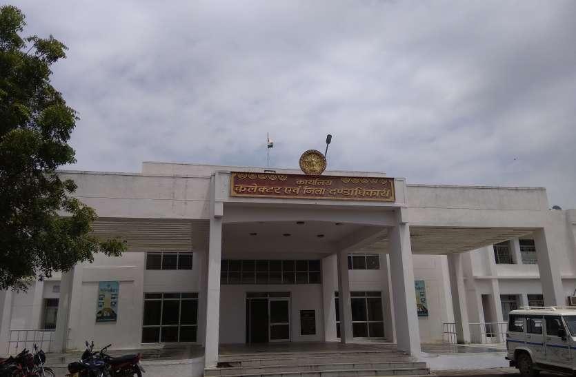 अनूपपुर विधानसभा उपचुनाव की अधिसूचना जारी, जिलेभर में लगा धारा 144