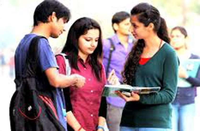 पं. सुंदरलाल शर्मा ओपन यूनिवर्सिटी ने बढ़ाई एडमिशन की तारीख, अब 31 अक्टूबर ऑनलाइन आवेदन कर सकते हैं स्टूडेंट