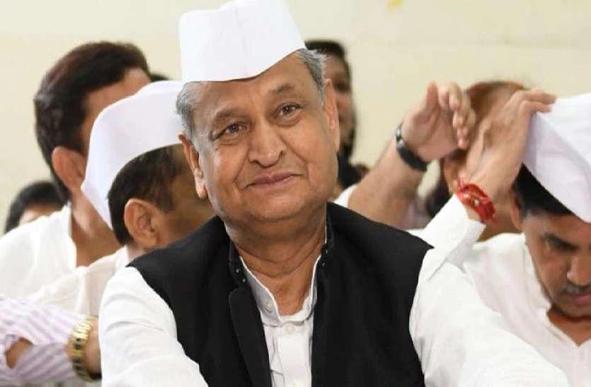 राजस्थान: अब 'गांधीगिरी' से CORONA पर अटैक करेगी Ashok Gehlot सरकार, जानें पूरा एक्शन प्लान