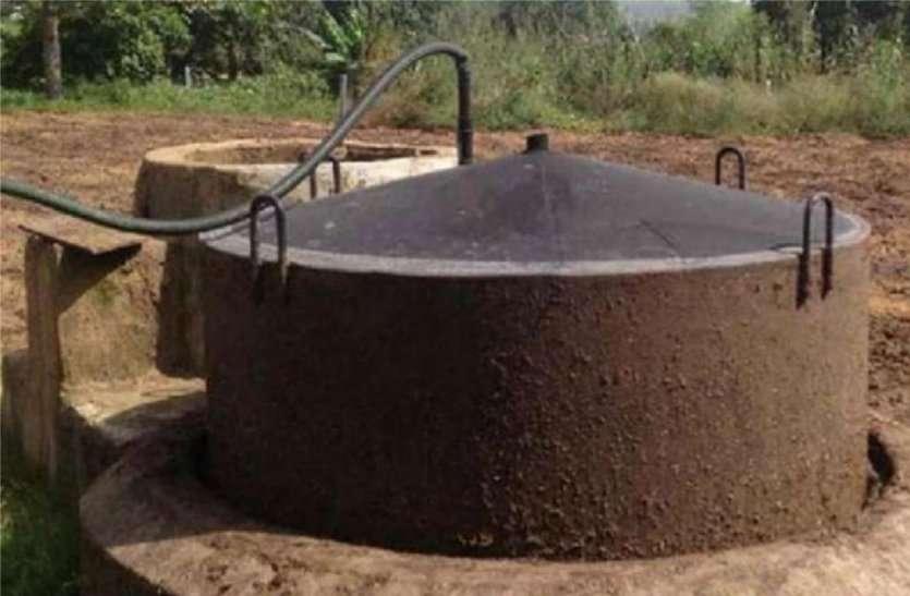 आसानी से रसोई गैस उपलब्ध होने लगी, तो लोग बायो गैस संयंत्र में नहीं लेते रुचि