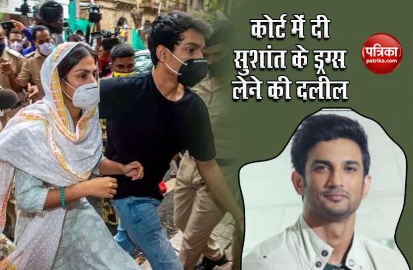 Rhea Chakraborty की जमानत याचिका पर वकील ने दी सुशांत पर दलील, कहा- उनके अपराध की सजा कम तो रिया की सजा ज्यादा क्यों?