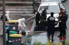 Charlie Hebdo के पुराने ऑफिस के बाहर चाकूबाजी करने वाले शख्स के पिता ने जताई खुशी, कहा- मुझे अपने बेटे पर है गर्व