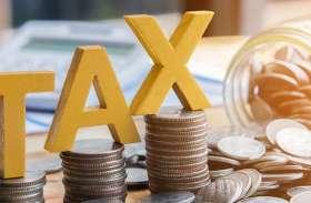 जानिए कैसे पता लगाते हैं कितना भरना होता है Income Tax, कुछ इस तरह से किया जाता है कैल्कुलेशन