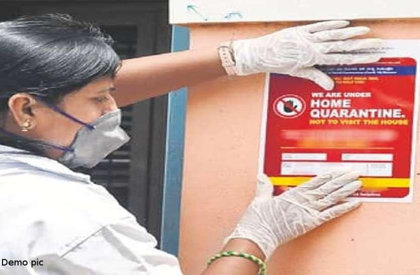 होम आइसोलेशन के विकल्प ने 27 हजार कोरोना संक्रमित को झटपट ठीक कर सरकार को दी राहत