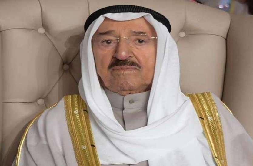 Kuwait के शेख सबाह अल अहमद का 91 वर्ष की आयु में निधन