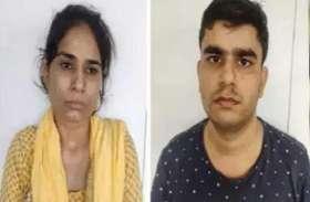 आईपीएस बनाने के लिए 3.5 करोड़ रुपये लिए, टीवी अभिनेत्री पति के साथ गिरफ्तार