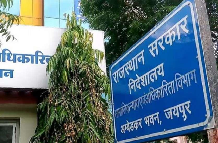 राजकीय/ अनुदानित/ पीपीपी मोड के छात्रावासों में आवेदन की तिथि बढ़ाई