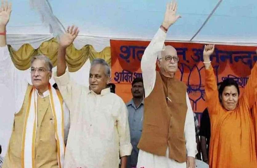 Babri demolition verdict : फैसले के बाद आडवाणी बोले, जय श्री राम