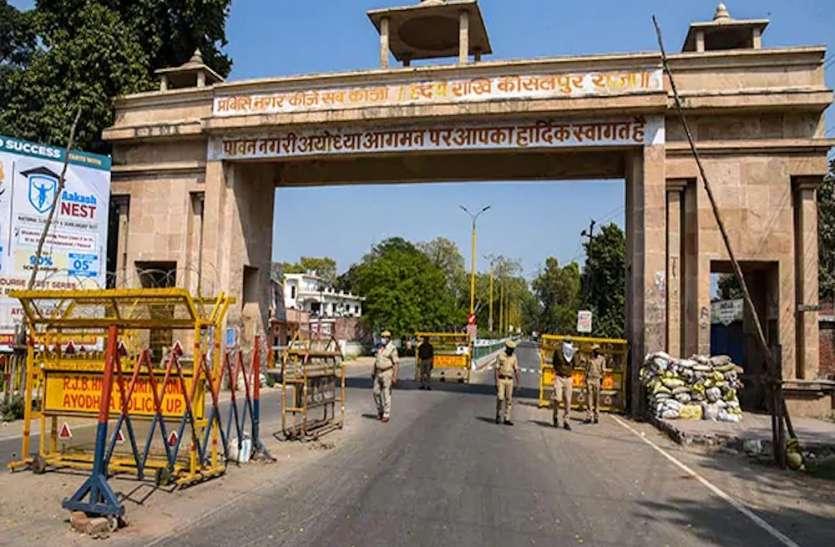 बाबरी मामला: कोर्ट की तरफ़ जाने वाले सभी रास्ते बंद, अयोध्या से लेकर मथुरा तक बेहद चौकसी