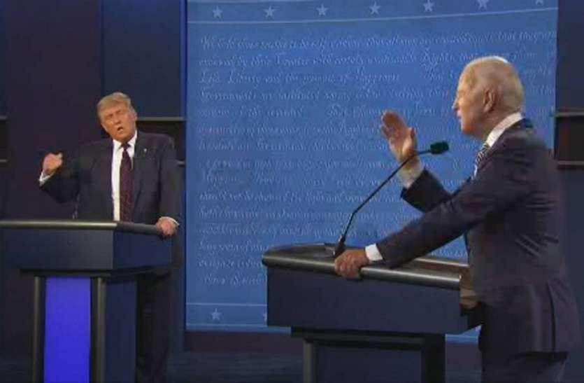 US Presidential Debate: ट्रंप ने कसा तंज, कहा-अगर बिडेन उनकी जगह होते तो कोरोना से दो करोड़ लोगों की मौत होती