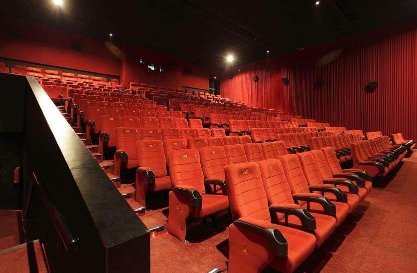 Unlock-5.0 Guidelines: सरकार ने किया ऐलान, 15 अक्टूबर से खुल जाएंगे मल्टीप्लेक्स व सिनेमा हॉल