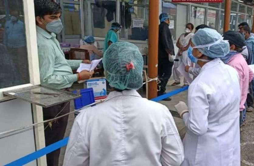 सावधान: Corona पर वैज्ञानिकों की कड़ी चेतावनी! ठंड में और भी घातक होगा वायरस