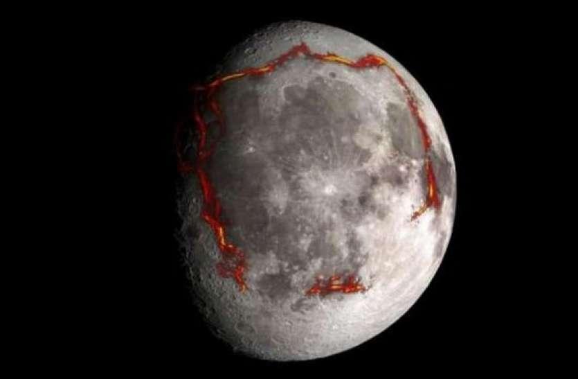 Crack on Moon: चंद्रमा की सतह पर पड़ रही है बड़ी दरारें, पृथ्वी को भी हो सकता है खतरा !