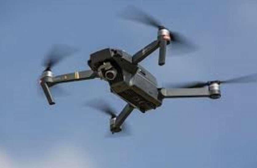 संदिग्ध ड्रोन खरीद मामले की जांच में जुटे कस्टम व सीबीआई