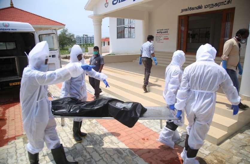 तमिलनाडु: जीवित व्यक्ति को मृत बताकर अस्पताल प्रशासन ने गलत पते पर भिजवा दिया शव