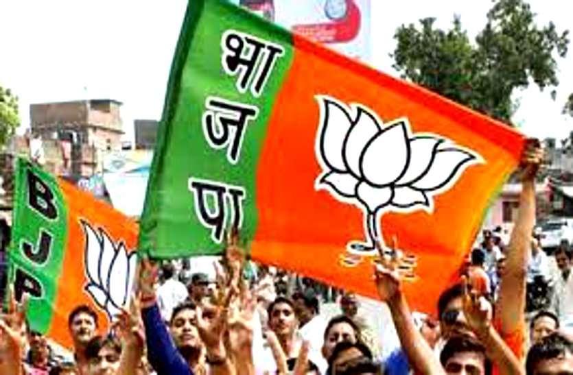 भाजपा के नए जिला अध्यक्ष की ताजपोशी की तैयारी, चुनाव की बजाय सीधे पार्टी आलाकमान कर सकती है नियुक्ति