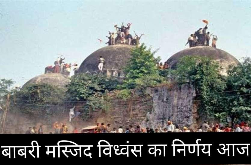 बाबरी मस्जिद विध्वंस मामले में साक्षी महाराज का बड़ा बयान, बोले कलंक हुआ करोड़ों हिंदुओं का सम्मान