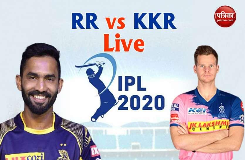 IPL 2020: KKR ने दी RR को जबर्दस्त शिकस्त, 37 रनों से जीता मैच