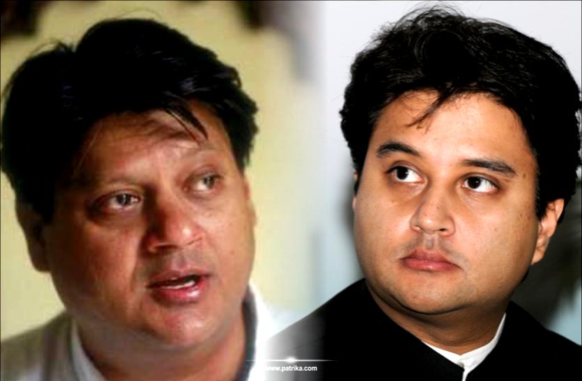 By-Election : ज्योतिरादित्य सिंधिया नहीं तो क्या माधवराव सिंधिया के नाम पर वोट मांगेगी कांग्रेस?