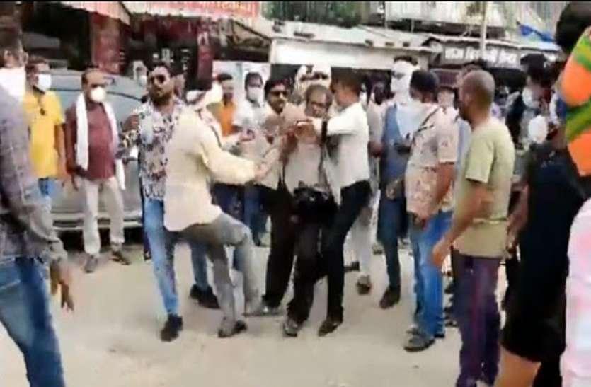 पत्रकार से मारपीट का मामला: कांग्रेस ने जिला महामंत्री को हटाया, तीन विधायकों की बनी जांच टीम